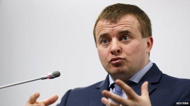 Ukrainian Energy Minister Volodymyr Demchyshyn