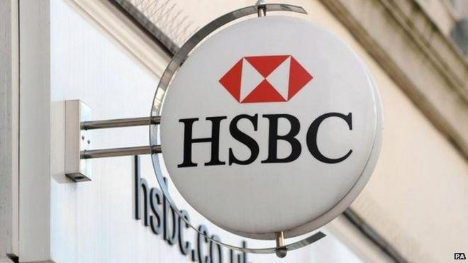 HSBC sign