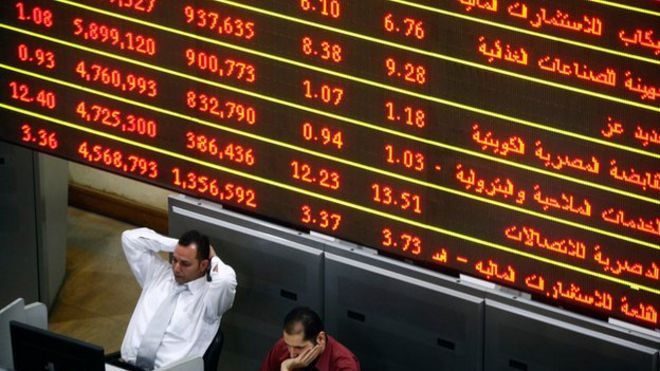 A stock exchange in Egypt