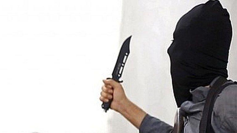 Islamic State militant