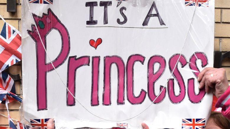 A sign outside the Royal Marsden hospital