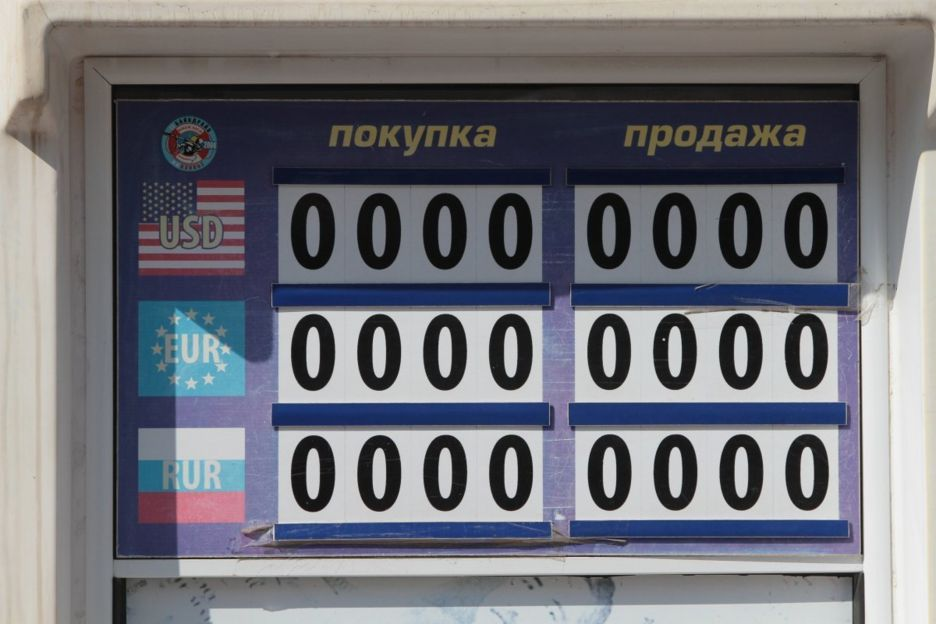 курси валют Крим