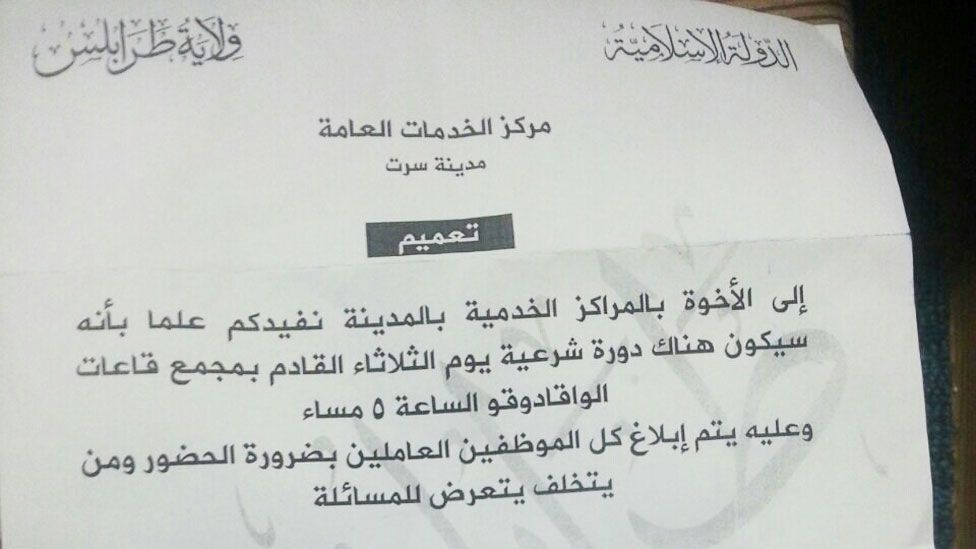 Letter distributed by Islamic State in Sirte