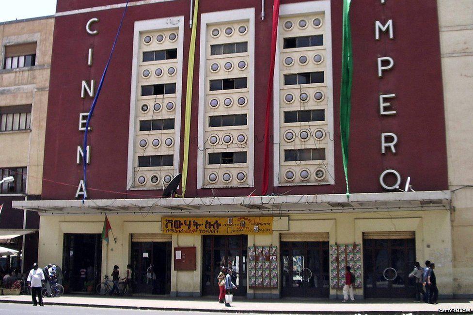 The outside of a cinema