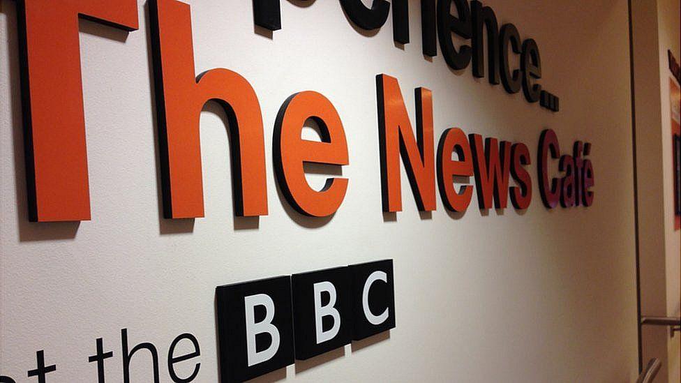The BBC canteen