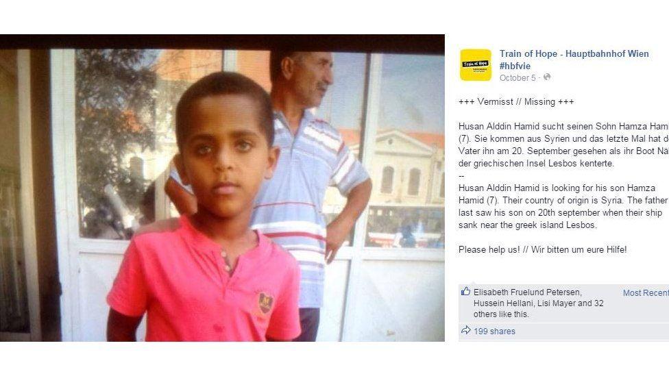 Missing boy Husan Alddin Hamid