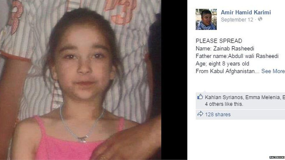 Missing girl Zainab Rasheedi