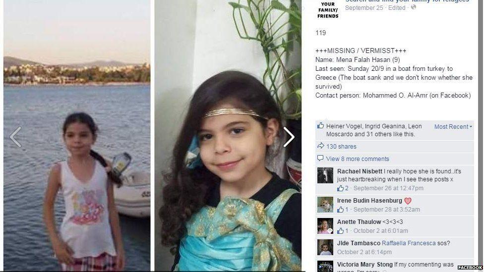 Photo of missing girl Mena Falah Hassan