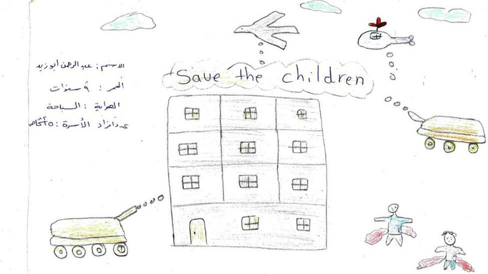 An image by Syrian refugees saying: Save The Children