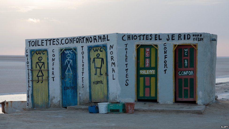 Chott in Tunisia