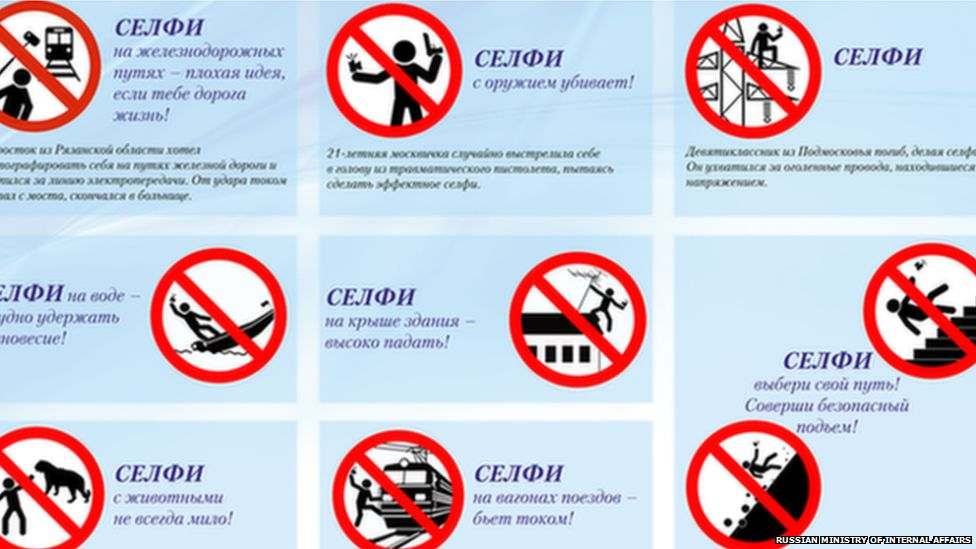 This is a photo of the guidelines for safe selfie taking outlined by the Russian government.