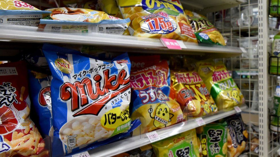 Crisps in a Japanese supermarket