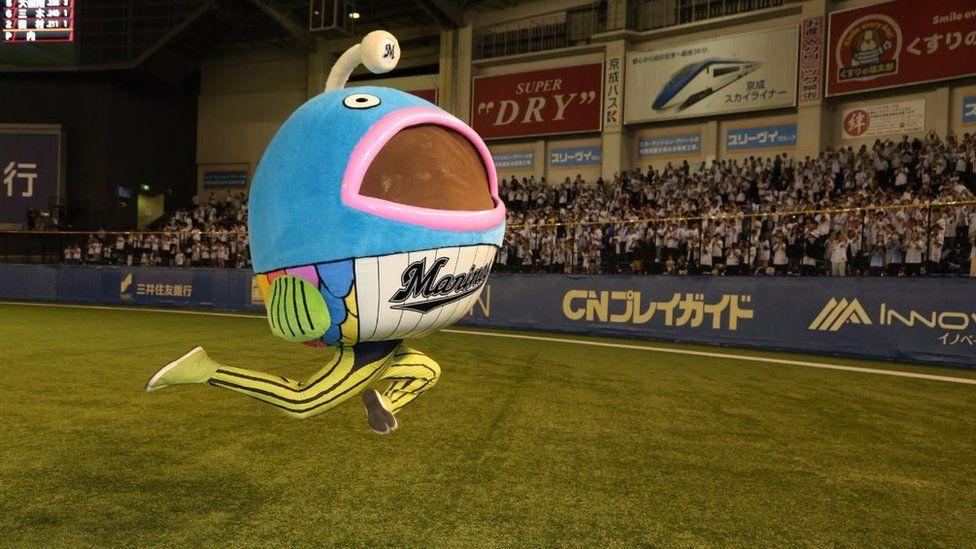 Mystery fish mascot