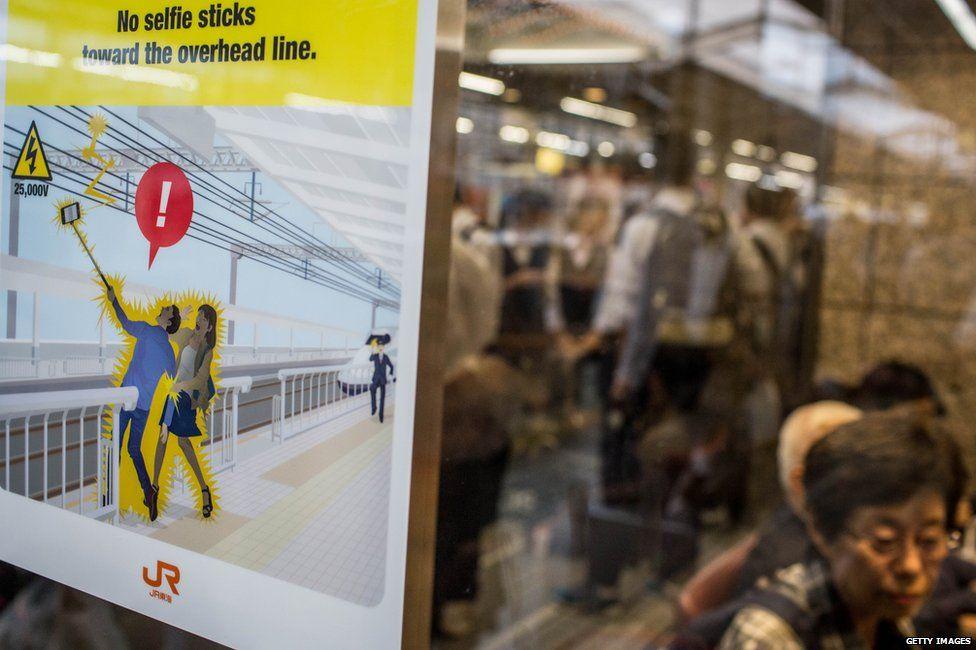Selfie stick warning in Japan