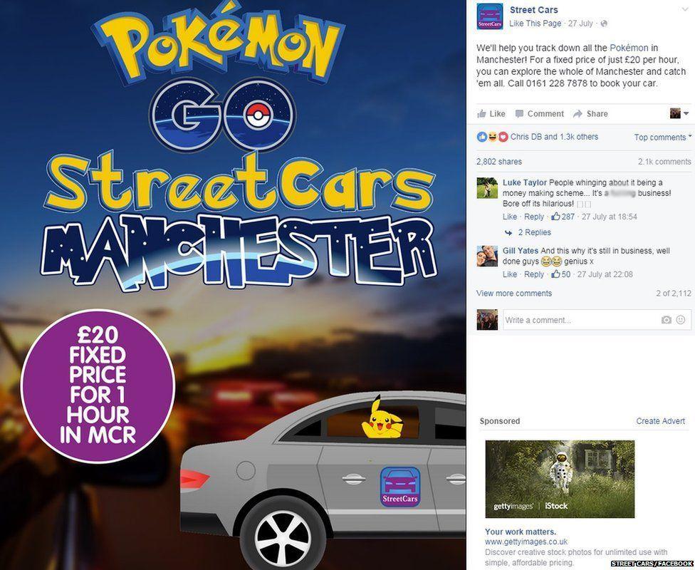 Pokemon Go Street Cars
