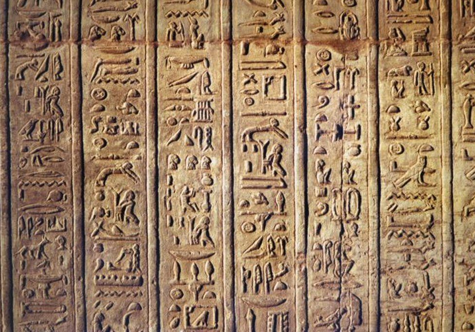 Hieroglyphics in a temple in Luxor, Egypt