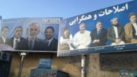 Posters of candidates and their supporters