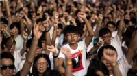 Students attend the rally at Chinese University on September 22, 2014 in Hong Kong