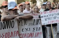 Protest by hospital and healthcare workers in Athens (2 Oct 2014)
