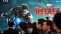 Iron Man 3 poster in Beijing