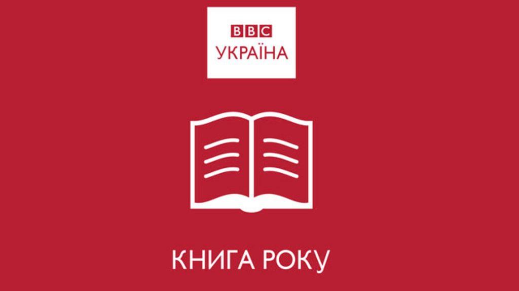 Книжку мой мир