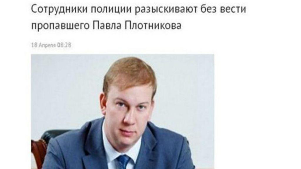 Polícia na Rússia 'encena' sumiço de prefeito para evitar morte por ...
