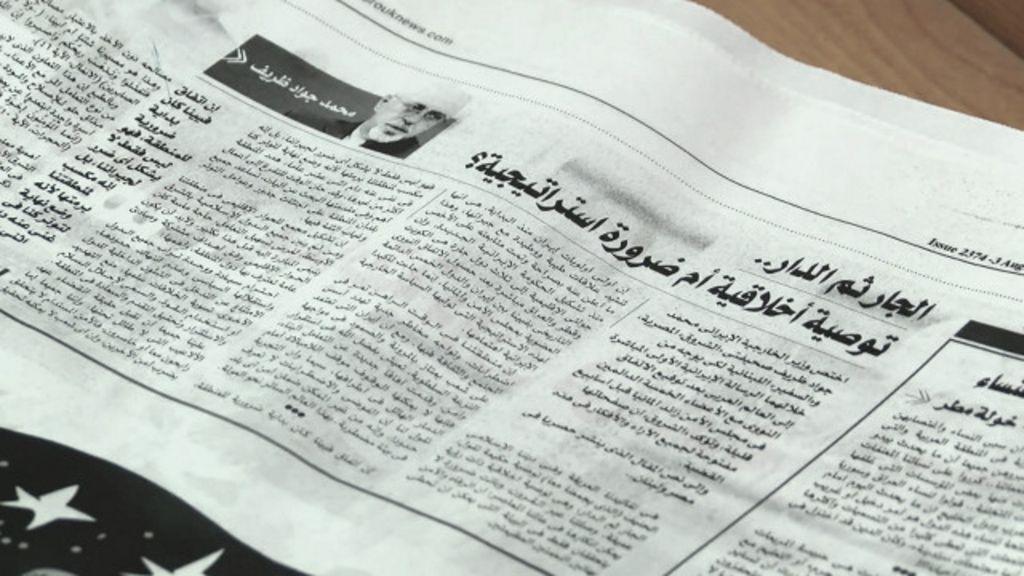 می عربی کویتی مقاله محمد جواد ظریف در روزنامههای عربی چاپ شد - BBC Persian