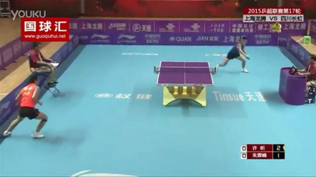 O ponto mais impressionante da história do tênis de mesa? - BBC ...