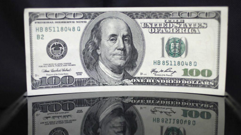 قیمت آنلاین دلار