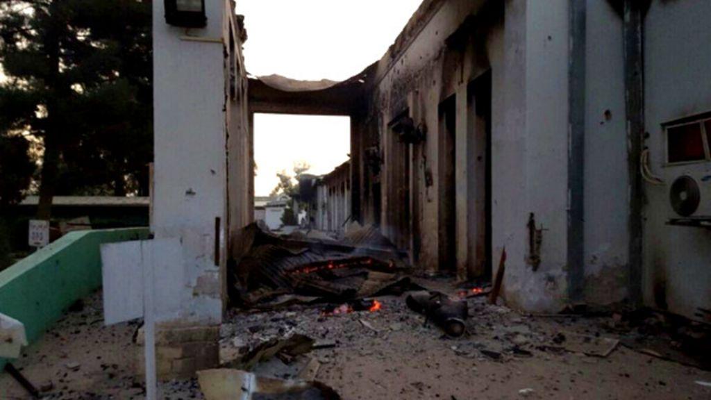 Kunduz'da hastane vuran ABD personeline disiplin cezası