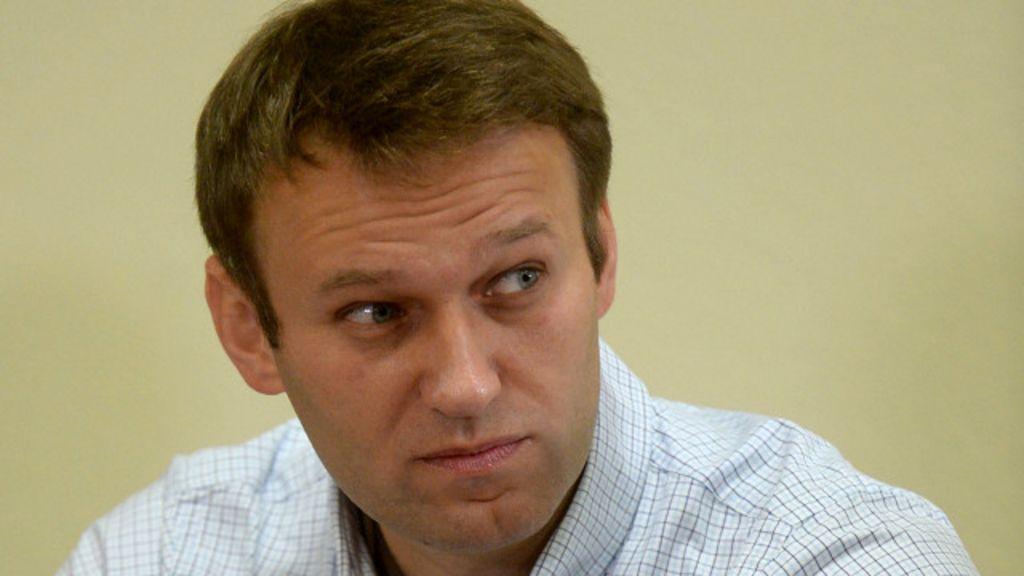 Заявление навальный - 5c