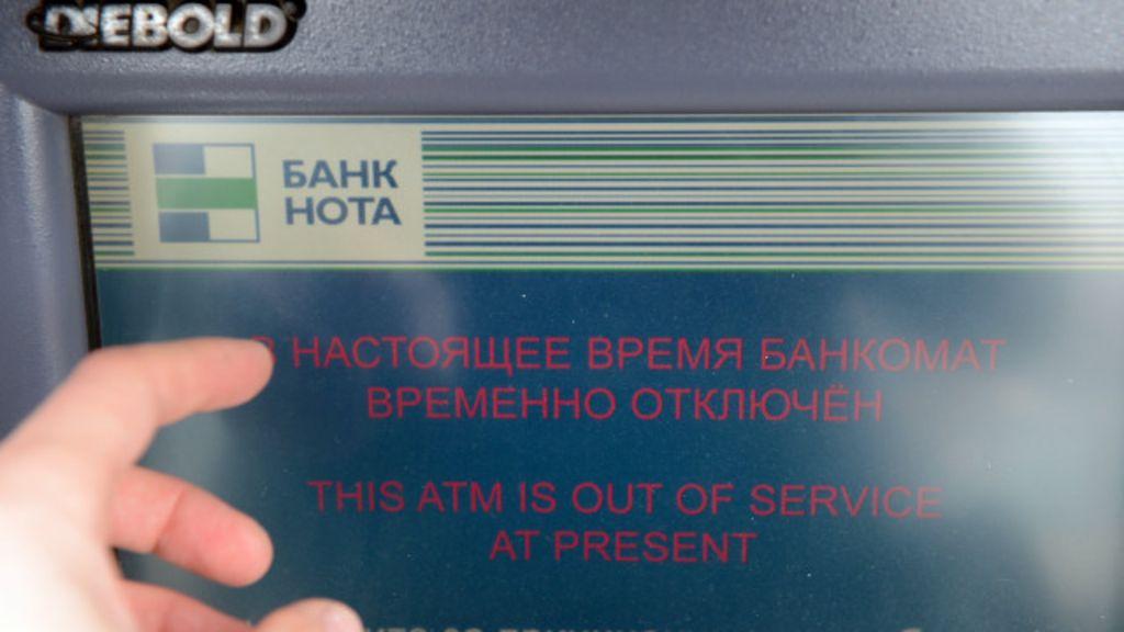 Новости в новошахтинске сегодня видео