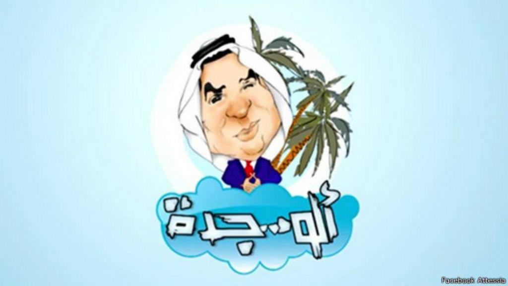 ألو جدة .. يعيد بن علي إلى الواجهة  - BBC Arabic