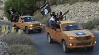 ISIS di Libia