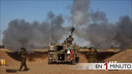 Tanque israelí