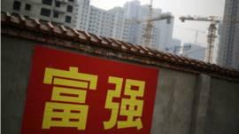 中國北京的一個建築工地標語