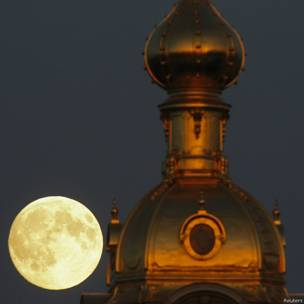 Superluna desde Rusia