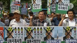Aksi protes pegiat konservatif Korea Selatan di Seoul, Getty images
