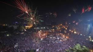 Plaza Tahrir, AFP