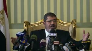 Mohamed Morsi, Getty.