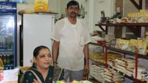 भारत समाज वेद मंदिर