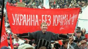 Украина без Кучмы