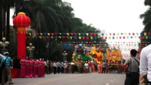 Ruili Culture
