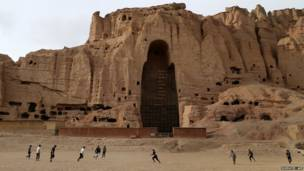 अफ़ग़ानिस्तान