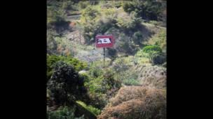 Imagen ojos de Hugo Chávez