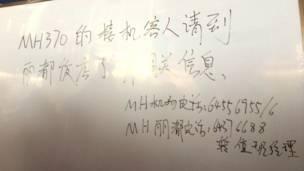Một bảng thông báo cho gia đình, thân nhân các hành khách của chuyến bay bị mất tích.