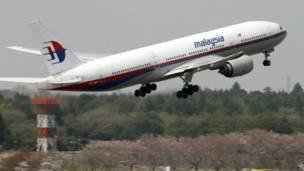 Một phi cơ của hãng hàng không Malaysian Airlines cất cánh hôm 01/4/2013