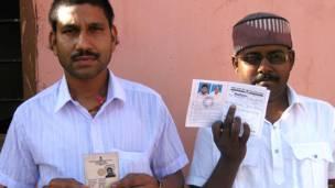 बिहार में मतदान