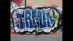 Escondido en la ciudad- Graffiti. Liu Bolin