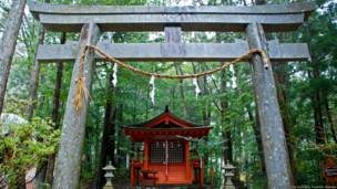 Templo Oji